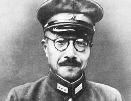 World War II Asian Axis Dictator: Tojo, Hideki, Prime Minister & Minister of War, Japan; Photograph captured by U.S. Army, mid 1940s